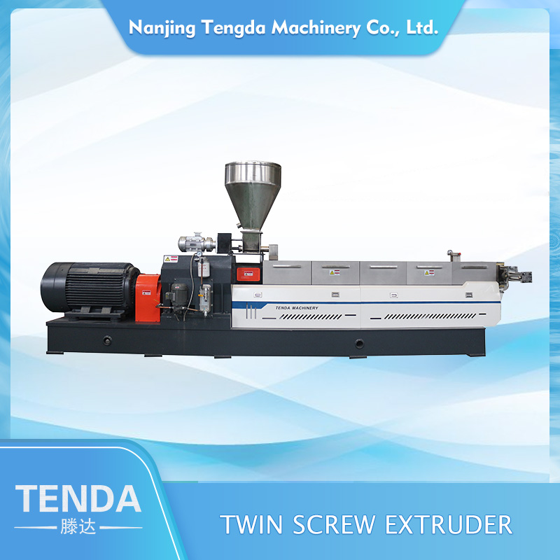 Latest twin screw food extruder for business for PVC pipe-2