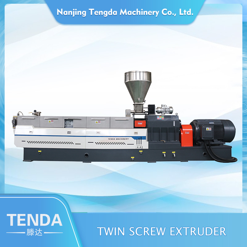 Latest twin screw food extruder factory for clay-1