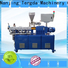 TENGDA New film extruder company for PVC pipe