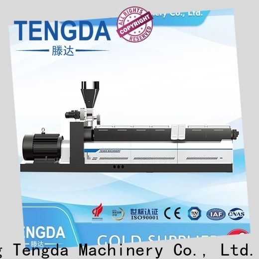 Best extruder price supply for PVC pipe