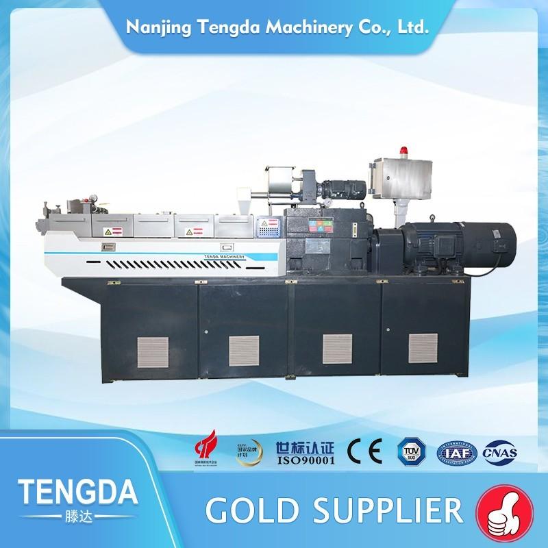 TSH-PLUS Lab Twin Screw Extruder Machine Manufacturer